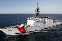 United States Coast Guard chooses BlackBerry software for Alert Warning System expansion