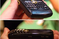 BlackBerry Curve 8350i Live Images