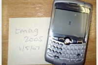 BlackBerry 8300 Curve - Out Of The Box Review