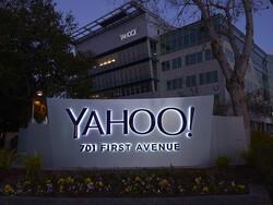 Verizon, Google reportedly preparing to bid on Yahoo