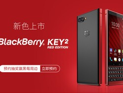 BlackBerry KEY2 Red Edition now available to order in China