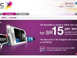 STC signs partnership with RIM, announces the BlackBerry Bold 9900 in Saudi Arabia