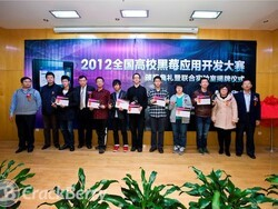RIM and QNX reward young developers in China following a university competition