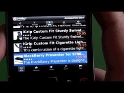 CrackBerry Superstore A to Z
