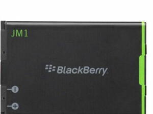 Weekly Accessory Roundup - Enter to win a spare battery for your BlackBerry
