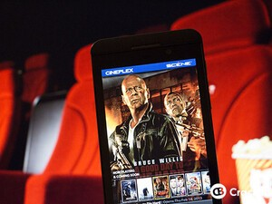 Cineplex releases native app for BlackBerry 10