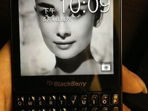 BlackBerry R10 spotted in black, coupled with some rumored specs