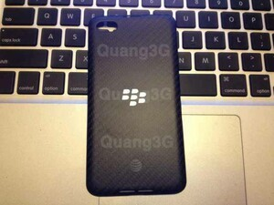 Is this the back cover of the BlackBerry A10?