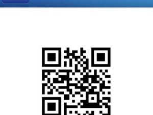 First multi-platform BBM Stress Test! Add PIN 71017D1A to your BBM contacts now!!!!