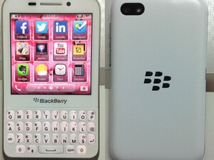 Unreleased BlackBerry 'Kopi' appears on eBay