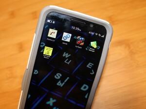 BlackBerry App Roundup for July 11, 2014