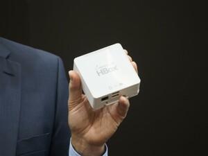 BlackBerry provides software platform for NantHealth's HBox