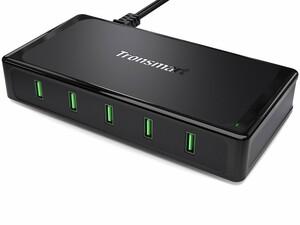 Save on Tronsmart's 5 port desktop charger