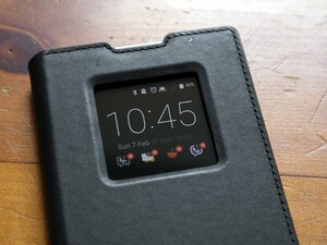 Save on this leather flip smart case for the Priv