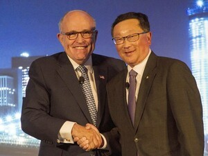 Rudy Giuliani's keynote from the BlackBerry Security Summit