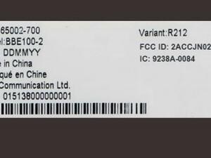 BlackBerry KEY2 'Lite' checks in at the FCC