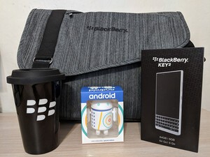 Win a BlackBerry KEY2, messenger bag, and more!