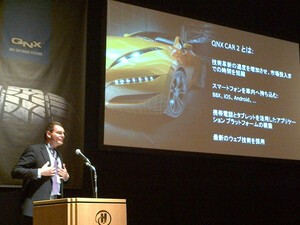 Exclusive: BBX (BlackBerry/QNX) Platform name outted in QNX Auto Summit Japan presentation!