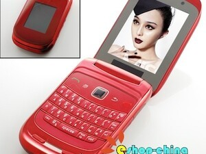 Fake of the week: Knockoff BlackBerry Style is not so stylish
