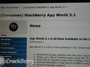 BlackBerry App World 3.1.4.20 now available in the BlackBerry Beta Zone
