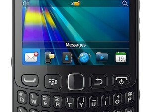 Official OS 7.1.0.634 for the BlackBerry Curve 9220 from Claro Peru