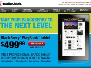 Pre-order the BlackBerry PlayBook from Radio Shack
