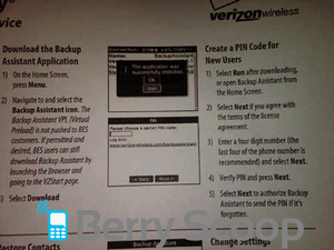 Verizon Wireless Backup Assistant Coming to BlackBerry March 9th?