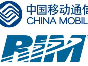 Could RIM and China Mobile be launching BIS?