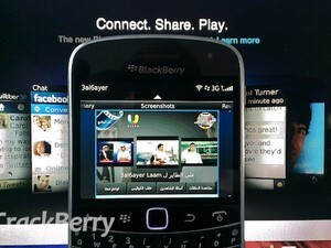 New 3al6ayer app for BlackBerry users in the Middle East