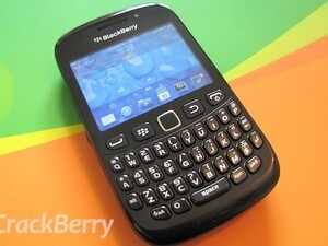 Aplikasi Pdf Untuk Blackberry Curve