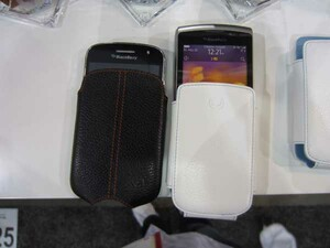 First Look: Beyzacases – high quality leather cases for select BlackBerry smartphones
