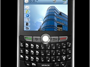 Research In Motion Officially Announces the New BlackBerry 8800 Smartphone