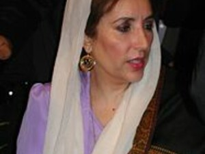 Zardari Still Carries the BlackBerry of Slain Benazir Bhutto