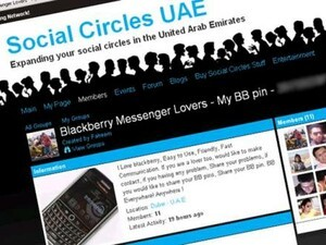 Police officials in UAE warn of BBM link that dials emergency services