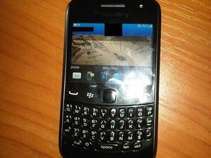 BlackBerry Curve 9360 gets spotted again