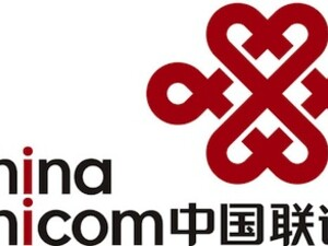 China Unicom introduces BlackBerry smartphones and services