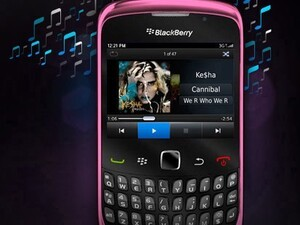 BlackBerry Music said to be well under development, beta coming in the next few weeks?