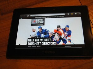 National Hockey League Players Association kicks off new marketing campaign in conjunction with RIM
