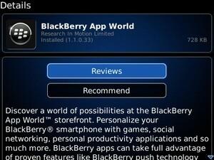 BlackBerry App World Updated To Version 1.1.0.33