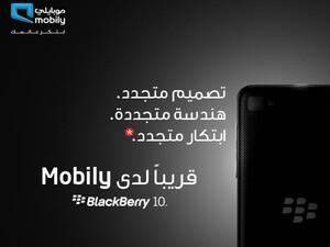 BlackBerry 10 arriving soon in Saudi Arabia on Mobily