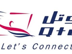 Qtel deploys BlackBerry Enterprise Server Express for small and medium businesses in Qatar