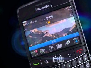 RIM shows off the BlackBerry Bold 9788 in promo video