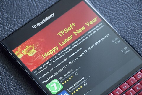 TPSoft offering four free apps to celebrate Lunar New Year