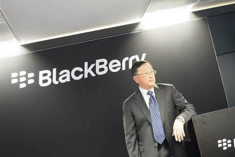 BlackBerry CEO John Chen speaks on diversifying BlackBerry