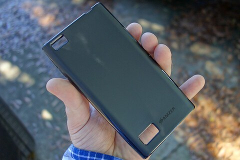 This slim skin case for BlackBerry Leap is 50% off today only