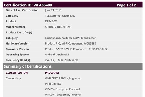 TCL-built BlackBerry Hamburg turns up seeking Wi-Fi certification