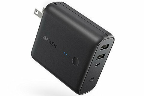 This wall charger packs a 5000mAh battery inside to keep you powered up from anywhere for just $22