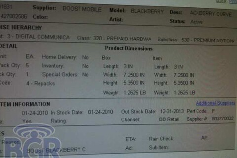 Boost Mobile to Offer BlackBerry 8330 on January 13th?