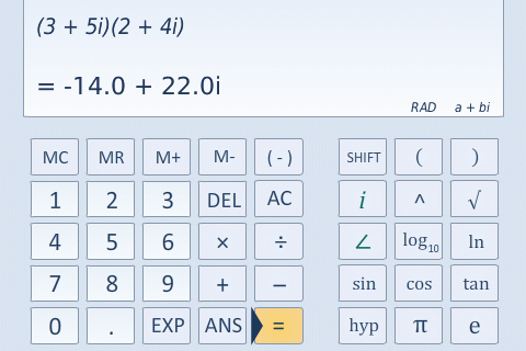 Neelam, strange name, super-powered calculator! - 50 free copies up for grabs!