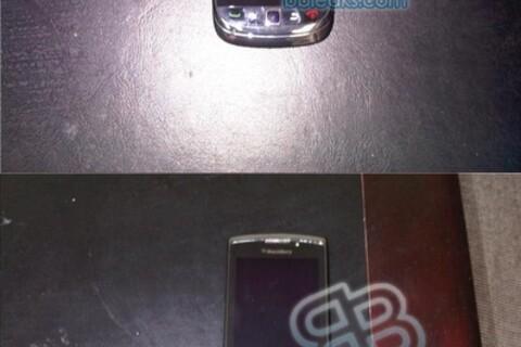 BlackBerry Slider Emerges - See First Photos!